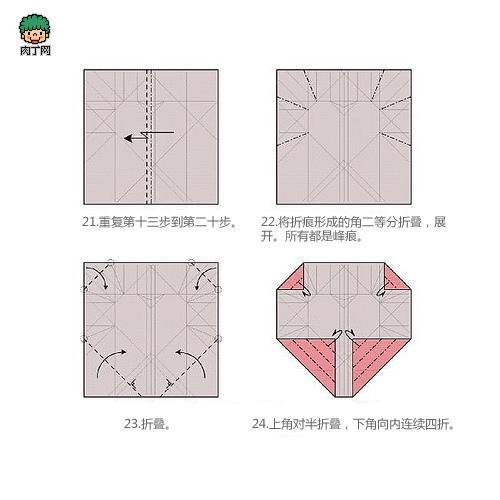 动手-折纸心形盒子