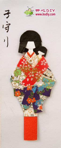 和服折纸娃娃