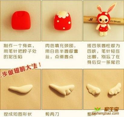 粘土手工制作超萌小兔子的教程
