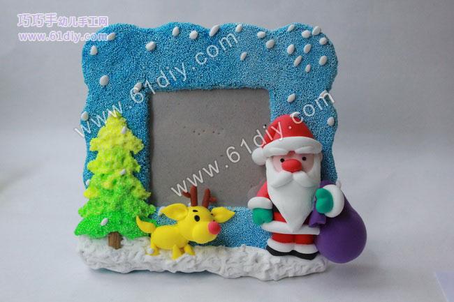 圣诞礼物diy——圣诞老人相框手工制作图解