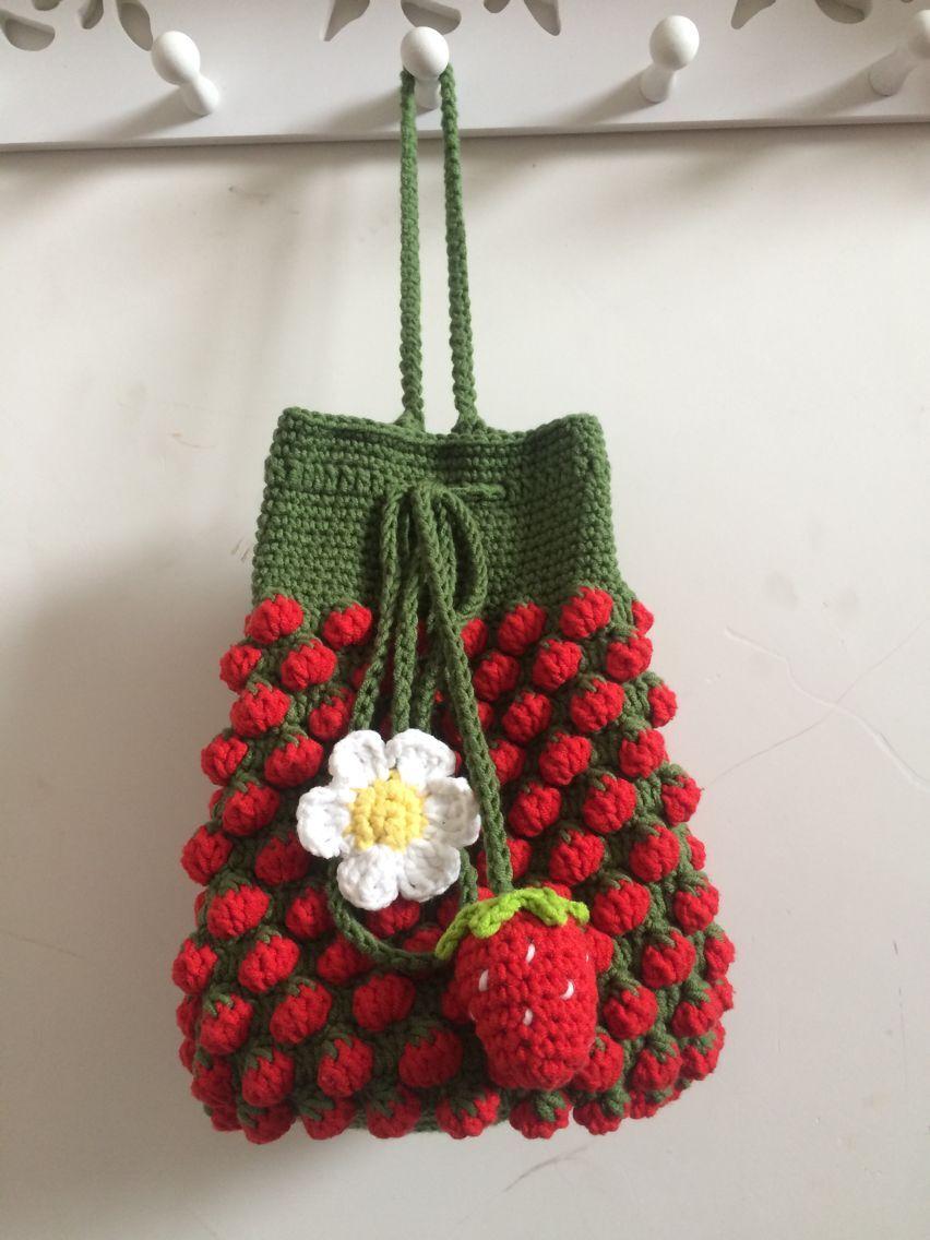 【阔妈手工】钩针编织草莓包