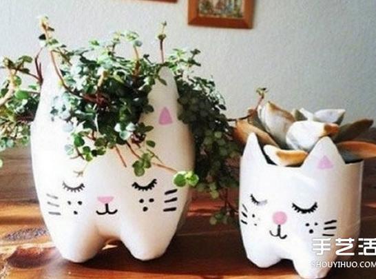 如何用塑料瓶制作花盆
